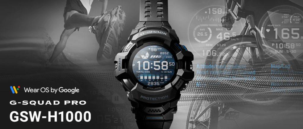 GSW-H1000-1AJR